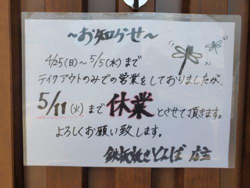 20210506_135719
